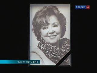 В Петербурге состоялось прощание с актрисой Светланой Карпинской