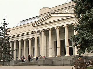В Пушкинском музее готовится к открытию выставка