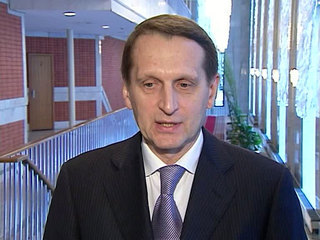 Сергей Нарышкин встретился с зарубежными историками
