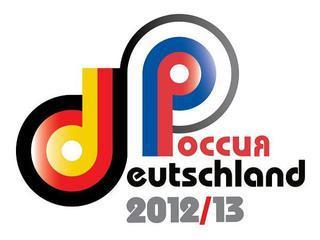 Перекрестный Год России и Германии: финальный аккорд