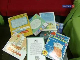 Детские книги и взрослый закон