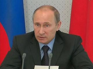 Путин направил приветствие участникам X Международного фестиваля