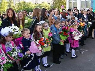 Почти 19 миллионов российских школьников и студентов отмечают сегодня День знаний