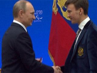 Путин поздравил чемпионов и призеров Паралимпиады