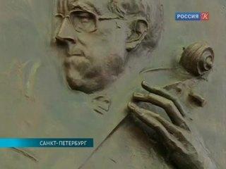 В столице открывается Фестиваль имени Мстислава Ростроповича