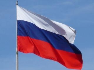 Президентская библиотека опубликовала редкие материалы по истории российского флага