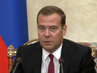 Дмитрий Медведев стал первым посетителем выставки