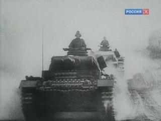 75 лет назад началась Вторая мировая война
