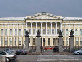 Русский музей представил новый мультимедийный центр