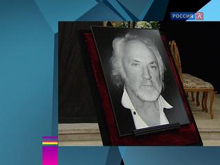 Прощание с Борисом Химичевым