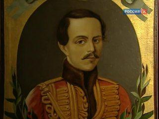 Ко дню рождения Лермонтова в Москве открылась масштабная выставка