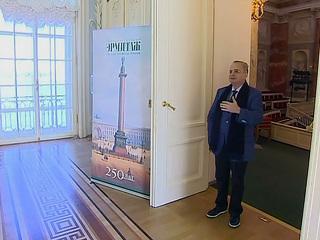 В Эрмитаже открылась выставка отреставрированных шедевров