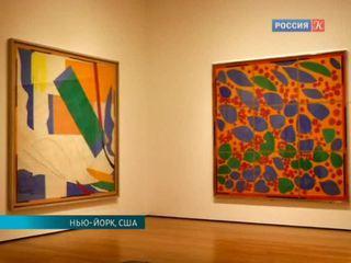 Работы Анри Матисса выставлены в Большом яблоке