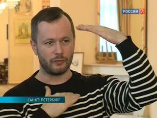В Михайловском театре состоялась премьера оперы