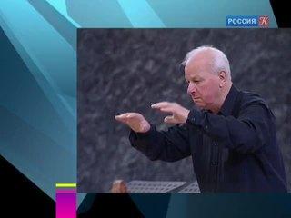 Владислав Чернушенко отмечает юбилей творческой деятельности