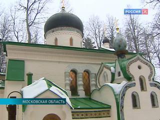 В Абрамцево открылась после реставрации церковь Спаса Нерукотворного