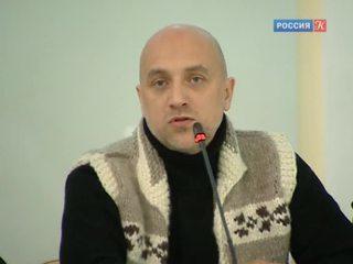 В Доме Пашкова обсудили предстоящий Год литературы