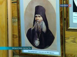 200 лет назад родился святитель Феофан Затворник