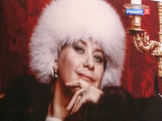В мемориальной усадьбе Шаляпина прошел вечер воспоминаний о Елене Образцовой