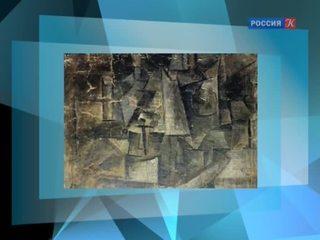 Американские таможенники обнаружили ранее пропавшую картину Пикассо