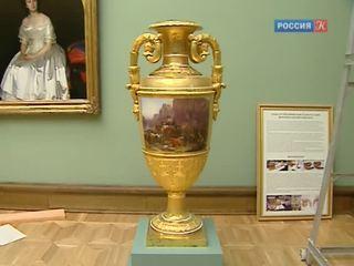 Две декоративные вазы выставлены в Третьяковке