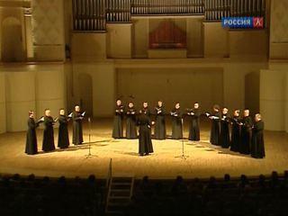 Хор Данилова монастыря представил