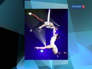 Российские артисты завоевали награды на цирковом фестивале в Испании