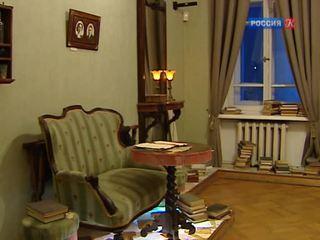 В музее Булгакова представили выставочный проект