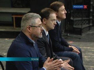 Мединский встретился с коллективом Псковского драмтеатра
