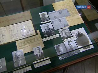 Архив РАН представляет выставку о роли науки во время Великой Отечественной