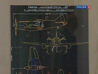 В архиве РАН открылась выставка