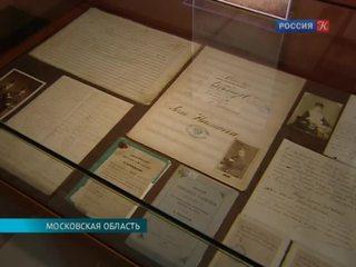 Дом-музей Чайковского в Клину получил подарок