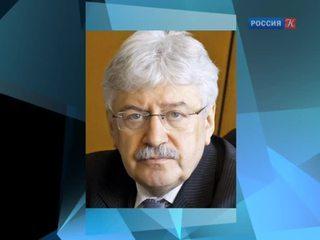 Юрий Пивоваров освобожден от должности директора ИНИОН РАН