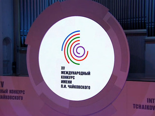 Лауреатов XV Конкурса Чайковского услышат в США и Великобритании