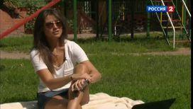 Криштиану Роналду глазами Анны Кастеровой