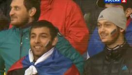 Россия - Португалия: атмосфера победы