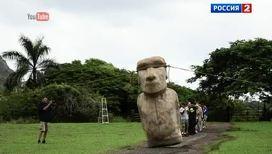 Фигуры с острова Пасхи умели ходить