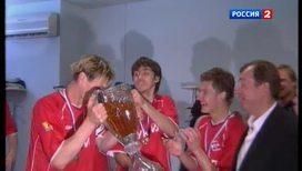 Последний трофей