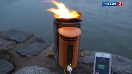 Как зарядить мобильник от костра?