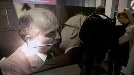 Музей ГДР: ностальгия по СССР