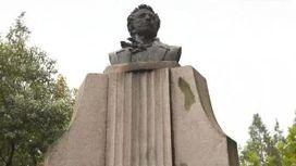 В Китае найден памятник Пушкину