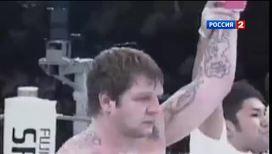 Самые быстрые нокауты MMA