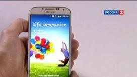 Samsung  показал Galaxy S4