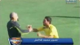 Футболист отомстил судье за желтую карточку