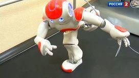 В Университете Канта научат робота говорить