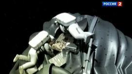 Астероидам-убийцам объявлена война
