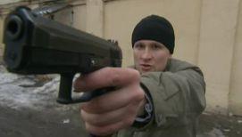 Как противостоять злоумышленнику с пистолетом
