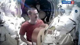 Первый космический видеоклип