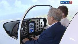 Авиатренажер для начинающих пилотов