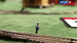 Взлом за пять гудков: железные дороги - под контролем хакеров